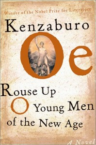 Baixar Rouse up o young men of the new age! pdf, epub, eBook