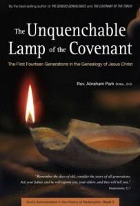 Baixar Unquenchable lamp of the covenant, the pdf, epub, eBook