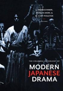 Baixar Columbia anthology of modern japanese drama, the pdf, epub, eBook