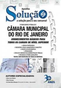 Baixar Apostila Digital Câmara Municipal do Rio de Janeiro – Conhecimentos Básicos – Nível superior pdf, epub, eBook