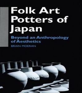 Baixar Folk art potters of japan pdf, epub, ebook