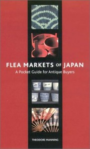 Baixar Flea markets of japan pdf, epub, eBook