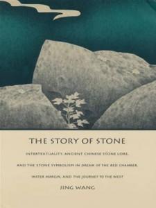 Baixar Story of stone, the pdf, epub, eBook