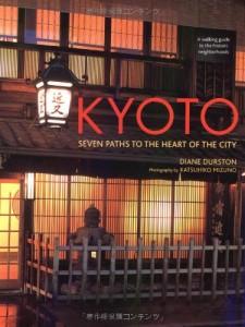Baixar Kyoto pdf, epub, eBook