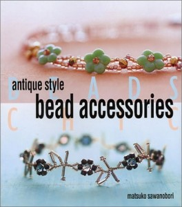Baixar Antique style bead accessories pdf, epub, eBook