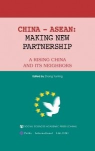 Baixar China – ASEAN: Making New Partnership pdf, epub, eBook