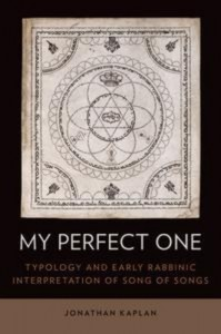 Baixar My perfect one: typology and early rabbinic pdf, epub, eBook