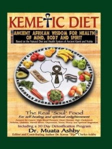 Baixar The Kemetic Diet: Ancient Egyptian System of health pdf, epub, eBook