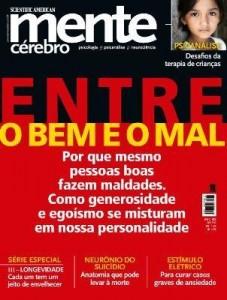Baixar Revista Mente e Cérebro 230 pdf, epub, ebook