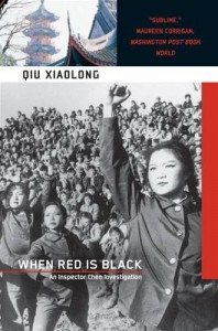 Baixar When red is black pdf, epub, eBook