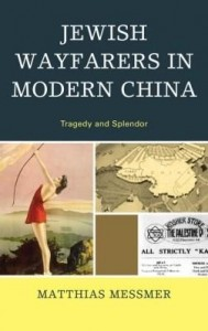 Baixar Jewish Wayfarers in Modern China: Tragedy and Splendor pdf, epub, ebook