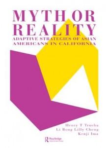 Baixar Myth or reality? pdf, epub, ebook
