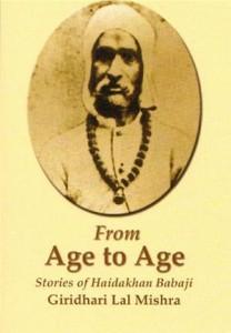 Baixar From age to age pdf, epub, eBook
