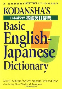 Baixar Kodansha's basic english-japanese dictionary pdf, epub, eBook