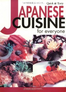 Baixar Quick and easy japanese cuisine for everyone pdf, epub, eBook