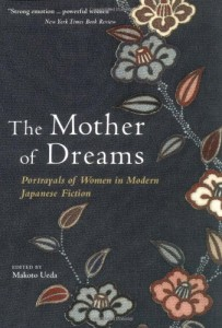 Baixar Mother of dreams, the pdf, epub, eBook