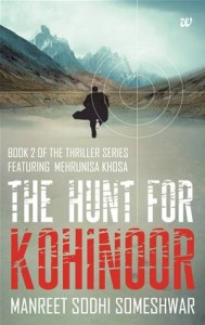 Baixar Hunt for kohinoor book 2 of the thriller pdf, epub, eBook