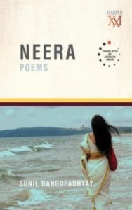 Baixar Neera : poemstranslated by sinha, arunava pdf, epub, eBook