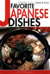 Baixar Favorite japanese dishes pdf, epub, eBook