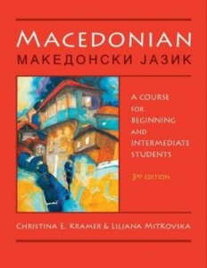 Baixar Macedonian pdf, epub, ebook