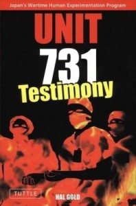 Baixar Unit 731 pdf, epub, ebook