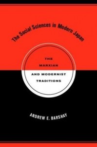 Baixar The Social Sciences in Modern Japan: The Marxian and Modernist Traditions pdf, epub, eBook