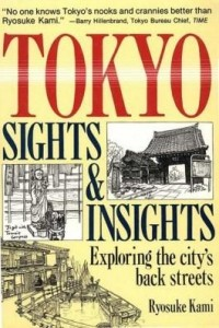Baixar Tokyo Sights and Insights: Exploring the City's Back Streets pdf, epub, ebook