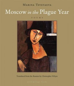 Baixar Moscow in the plague year pdf, epub, ebook
