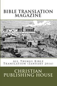 Baixar Bible translation magazine: all things bible pdf, epub, eBook