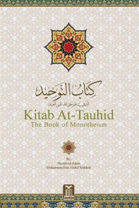 Baixar Kitab at-tawhid the book of monotheism pdf, epub, eBook