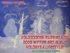 Baixar Volgodonsk Russian Kids 2008 Winter Art Album – Holiday & Lifestyle Series C01 (English) pdf, epub, eBook