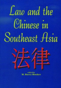 Baixar Law and the chinese in southeast asia pdf, epub, eBook