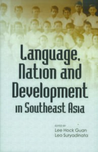 Baixar Language, nation and development in southeast pdf, epub, eBook
