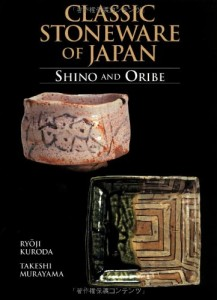 Baixar Classic stoneware of japan pdf, epub, eBook