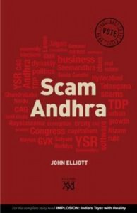 Baixar Scam andhra pdf, epub, ebook