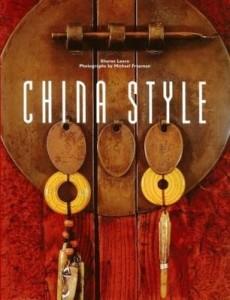 Baixar China Style pdf, epub, eBook