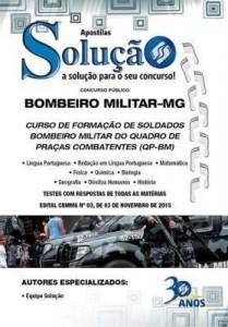 Baixar Apostila digital CBMMG – Curso de Formação de Soldados Bombeiro Militar de Minas Gerais pdf, epub, ebook