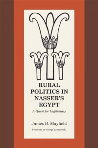 Baixar Rural politics in nasser's egypt pdf, epub, eBook