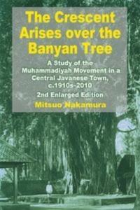 Baixar Crescent arises over the banyan tree: a pdf, epub, ebook