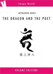 Baixar Dragon and the poet, the pdf, epub, ebook
