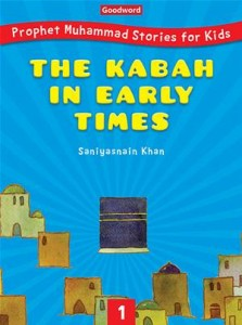Baixar Kabah in early times, the pdf, epub, eBook
