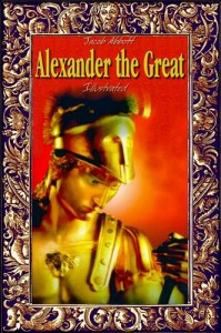 Baixar Alexander the great: illustrated pdf, epub, ebook