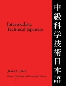 Baixar Intermediate Technical Japanese, Volume 1: Readings and Grammatical Patterns pdf, epub, ebook
