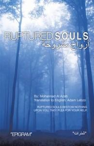 Baixar Ruptured souls pdf, epub, ebook
