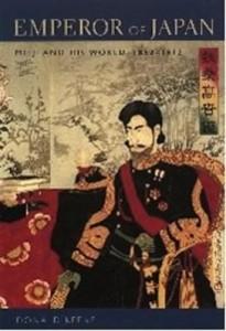 Baixar Emperor of Japan: Meiji and His World, 1852-1912 pdf, epub, eBook
