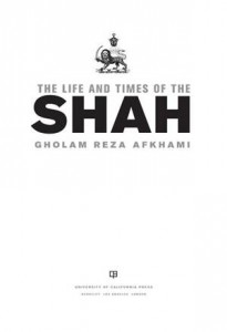 Baixar Life and times of the shah, the pdf, epub, ebook