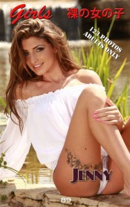 Baixar Jenny nude photos, ????? pdf, epub, ebook