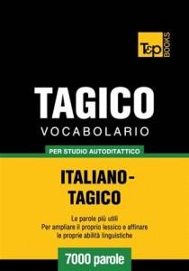 Baixar Vocabolario italiano-tagico per studio pdf, epub, ebook