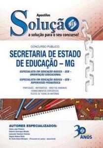 Baixar Apostila Digital – SEE-MG – Orientação Educacional e Supervisão Pedagógica pdf, epub, ebook