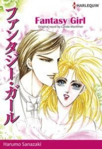 Baixar Fantasy girl (harlequin comics) pdf, epub, eBook